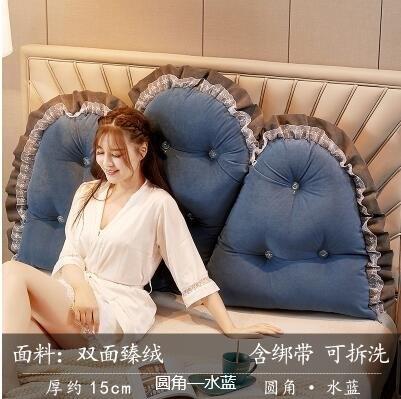 床頭靠墊大靠背臥室可拆洗床上靠枕軟包雙人抱枕公主護腰歐式-120長x70高x15厚cm