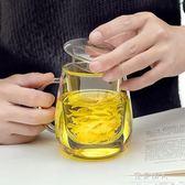 物生物玻璃杯茶杯辦公水杯花茶杯帶把蓋過濾茶水分離泡茶家用杯子 完美情人精品館