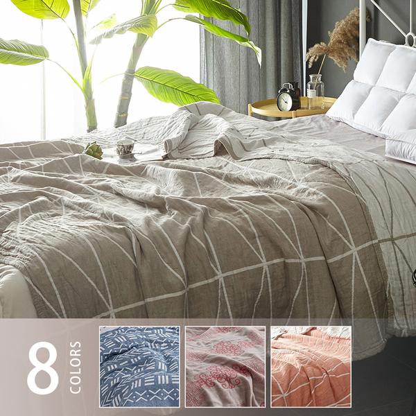 色織無印三層紗涼感被 / 冷氣毯 / 空氣毯/超大尺寸掛蓋毯 (200x230cm)  多款任選