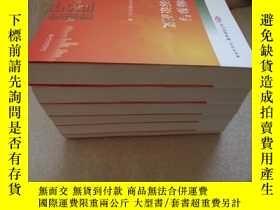 二手書博民逛書店罕見律師參與與訴訟正義(訴訟業務卷)Y18429 北京市律師協會