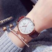 時尚手錶女男士學生韓版簡約潮流防水真皮帶男女錶石英情侶手錶