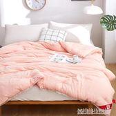 雪京水洗棉夏被空調被夏涼被可水洗簡約條紋單雙人夏天純棉薄被子