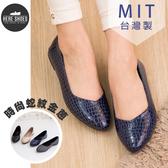 [Here Shoes]MIT台灣製 皮革金蔥 蛇紋鏡面 尖頭平底包鞋 娃娃鞋 4色─AD324