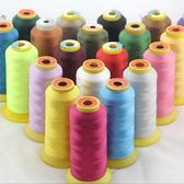 縫紉線3股滌綸高強線縫紉線服裝線工業家用縫紉機線拷邊線尼龍線手縫線-凡屋