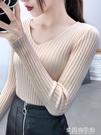 針織衫 秋冬季V領針織衫長袖修身緊身內搭打底衫洋氣上衣短款毛衣女 米蘭潮鞋館