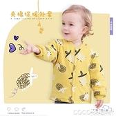 嬰兒棉衣外套 寶寶保暖上衣男童女童長袖棉衣嬰兒外套夾棉秋冬兒童家居服開衫 coco