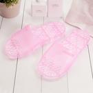 【333家居鞋館】好評回購 素色浴室拖鞋-粉紅色 MIT認證商品