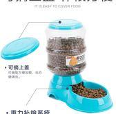寵物飲水器自動喂食器碗食盆狗狗用品        SQ7165『寶貝兒童裝』TW