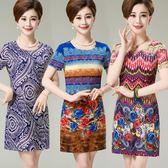夏季時尚中年媽媽定位花中長款修身包臀顯瘦連身服中老年短袖女裝 奇思妙想屋