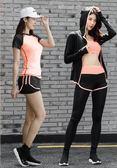 運動套裝女瑜伽服健身速干衣健身服5件套