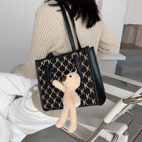 秋季上新大容量側背包包女網紅新款潮韓版百搭時尚手提托特包
