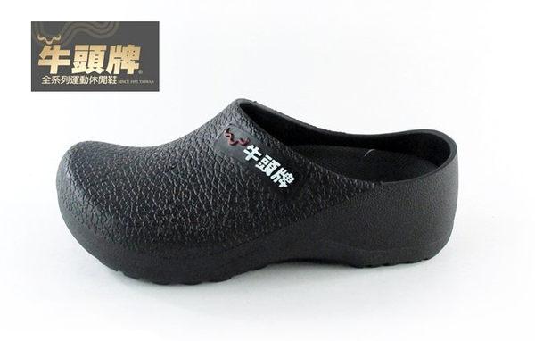 現貨不用等-SGS檢驗合格 911188 黑色 男女款 牛頭牌 廚房鞋 廚師鞋 工作鞋 防水止滑 MIT  荷蘭鞋