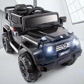 兒童電動車四輪四驅遙控小孩玩具可坐人寶寶越野車汽車大號童車zg【免運直出】
