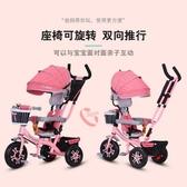 兒童三輪車腳踏車1-3-5歲嬰兒