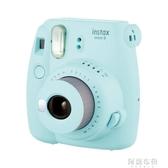相機 【直營】富士 一次成像相機 instax mini9 立拍立得 聖誕節
