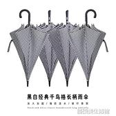 日系千鳥格ins文藝磨砂手柄防風彎鉤直桿自動女加大長柄傘晴雨傘