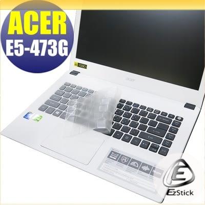 【Ezstick】ACER Aspire E14 E5-473G 系列 奈米銀抗菌TPU鍵盤保護膜