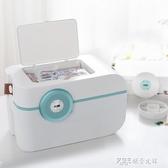 家庭醫藥箱家用藥箱家庭裝收納盒寶寶兒童嬰兒藥品小號醫療箱便攜ATF 探索先鋒