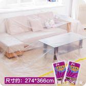 5包 e潔防塵布家具防塵罩家用沙發遮灰布防塵裝修遮蓋布防水床大蓋罩