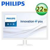 【Philips 飛利浦】22型 LED寬螢幕顯示器 白色 (223V5LHSW) 【贈收納購物袋】