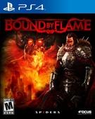 PS4 火焰邊境(英文版)