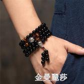 黑曜石佛珠手鍊男士款韓版潮男手串手鍊女情侶簡約時尚個性首飾品 金曼麗莎