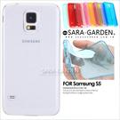 清水套 輕 透 薄 耐磨 Samsung Galaxy S5 手機殼 保護套 矽膠 軟殼 Sara Garden 【S0606001】