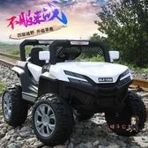 兒童電動車 四輪越野車四驅玩具遙控汽車可坐雙人男女寶寶搖擺車T 3色