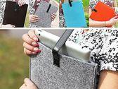 時尚羊毛氈平板電腦包防震保護套 iPad收納包 iPad保護套 iPad保護包  《Life Beauty》