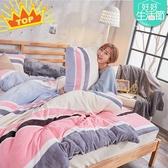 法蘭絨 / 雙人【波麗露】含兩件枕套 鋪棉床包薄被毯組 戀家小舖AAR215