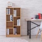 書櫃 置物櫃 收納櫃【收納屋】賀比大規格七格櫃-原木色&DIY組合傢俱