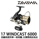 漁拓釣具 DAIWA 17 WINDCAST 6000 [遠投捲線器]