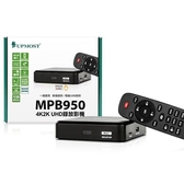 UPMOST MPB950 4K2K UHD錄放影機