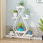花架置物架客廳鐵藝多層肉花盆架子簡約室內裝飾靠牆落地式植物架 衣櫥秘密