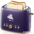 早餐機 小熊烤麵包機家用2片吐司機全自動多士爐迷你早餐 MKS阿薩布魯
