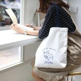 韓國原宿文藝簡約百搭布袋包帆布袋惡搞單肩帆布包女「千千女鞋」