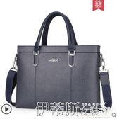 電腦包男包橫款男士手提包包側背斜背包商務休閒公文包電腦背包皮包 伊蒂斯女裝