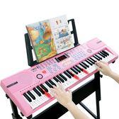 電子琴兒童初學者女孩61鍵帶話筒1-12歲男孩多功能寶寶小鋼琴玩具TA7240【極致男人】