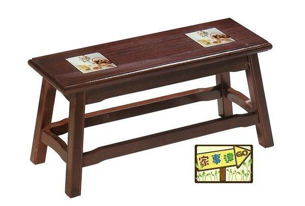 [ 家事達] TMT 實木手工鑲瓷磚 長椅 餐椅(TAR-713) 特價~