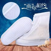 [JAR嚴選] 舒適耐磨防滑鞋套
