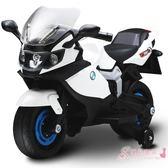 兒童電動車摩托車三輪可坐人玩具車xw 免運商品