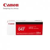 【Canon 佳能】 CRG-047 黑色原廠碳粉匣