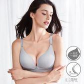 哺乳文胸聚攏防下垂有型上托孕婦內衣胸罩懷孕期薄款夏季xy1860『東京潮流』
