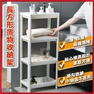 (四層)長方形置物架(加厚款) 隙縫收納 浴室廚房瀝水收納架 儲物架【AF07304-4】i-style居家生活
