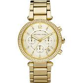 Michael Kors MK 美式奢華晶鑽三眼計時手錶-金 MK5354