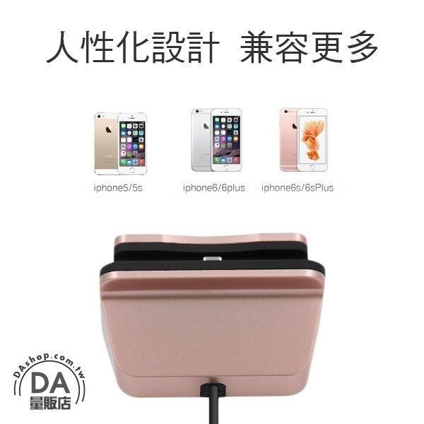充電支架 手機充電座 手機座充 手機支架 充電器 立式充電 充電 傳輸 蘋果 安卓 Type C 規格可選
