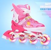 溜冰鞋兒童全套裝男女旱冰鞋輪滑鞋直排輪3-4-5-6-8-10-12歲初學DC1198【VIKI菈菈】