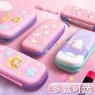 快速出貨韓國文具盒筆袋女鉛筆盒男小學生兒童可愛耐摔大容量