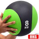 橡膠8公斤彈力球8KG藥球韻律球.抗力球...