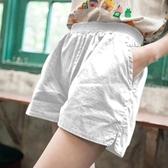 休閒短褲女夏寬鬆高腰a字寬管熱褲運動外穿韓版大碼百搭潮ins 【七七小鋪】
